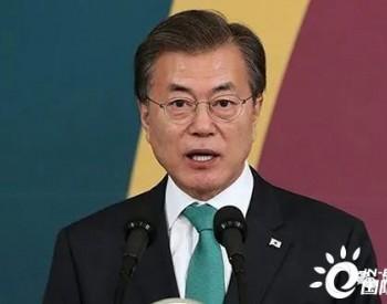韩国海上风电再进一步,总统文在寅力推风力<em>发电</em>