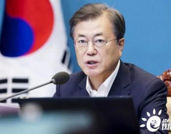 目标全球海上风电五强:文在寅推动韩国海上风电产业发展