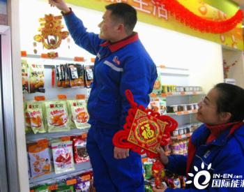 """""""易姐姐""""上线!广西石油成功孵化首个线上品牌"""