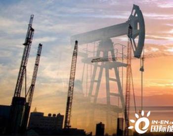 美原油库存骤降推升价格