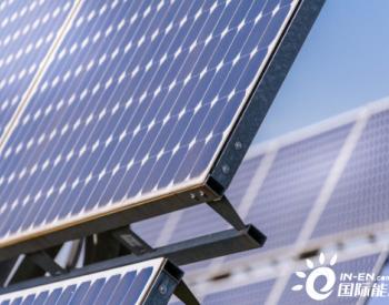 合并太阳能电池和液体电池的技术说明