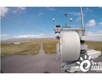 美国Makani公司正研发利用风能<em>发电</em>的风筝