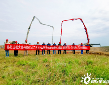 大唐內蒙古興和航天示范49.5MW<em>風電</em>項目風機基礎全部澆筑完成