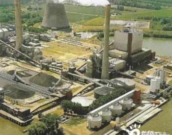 荷兰生物质耦合发电的领导项目:Amer电厂