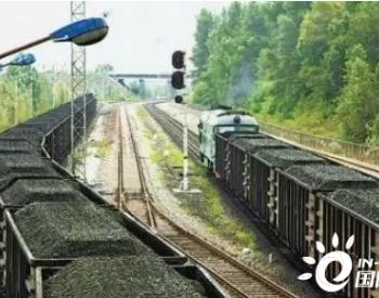 2020年1-6月陜西榆林市原煤產量同比增長24%!