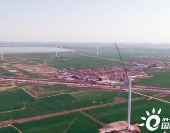 山東華能德州風光儲一體發電項目首批機組并網發電