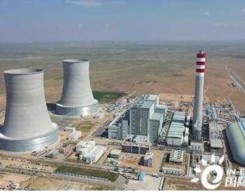 上海庙至山东特高压±800千伏直流输电工程4个煤电项目正在加速推进