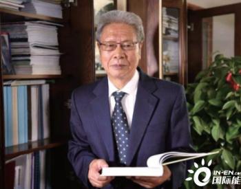 衣寶廉院士:中國<em>氫</em>燃料電池車行業亟待破題