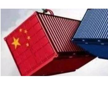 中美油氣貿易前景何在