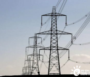 英国酝酿能源<em>供应</em>系统改革