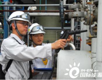 100.3万个点位!浙江镇海完成今年首轮有机<em>废气</em>泄漏检测与修复