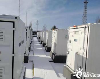 新疆首個源網荷儲售綜合用能示范基地在新疆哈密開建