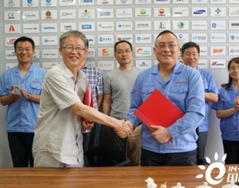 伊莱特与济南沃茨再次签订2台重型轧环机采购合同,继续加码<em>风电主轴</em>、法兰产业