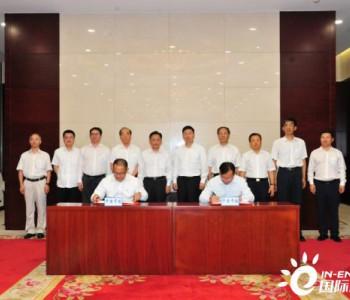 中国<em>节能</em>与中国中铁签署战略合作协议