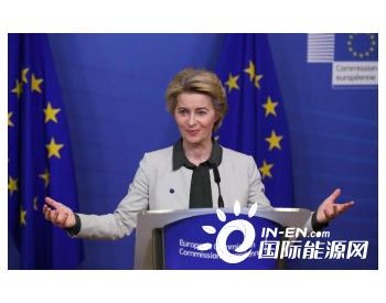 <em>欧盟碳</em>信用额度价格升至14年来新高,专家称后市走势取决于疫情