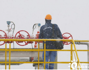 外国公司积极投资土库曼油气田开发