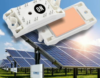 安森美半导体的碳化硅(SiC)功率模块 将支持台达的太阳能光伏逆变器