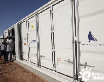 美國能源部開展研究以解決儲能系統復雜且不明確的互連規則問題