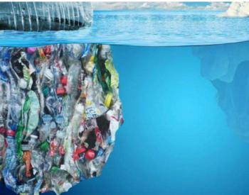 《四川省进一步加强塑料<em>污染</em>治理实施办法》印发