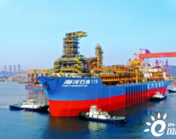 储备大增!中国正在赢得海上<em>石油</em>竞赛!