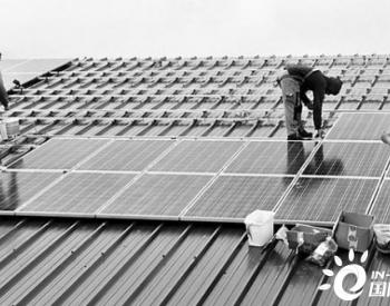 投资欧洲太阳能有几个利好
