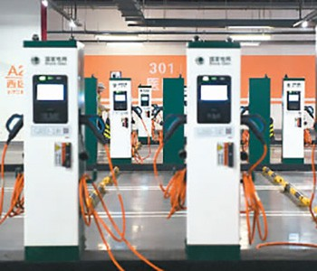今年6月份全国公共<em>充电基础</em>设施充电总量首破6亿千瓦时