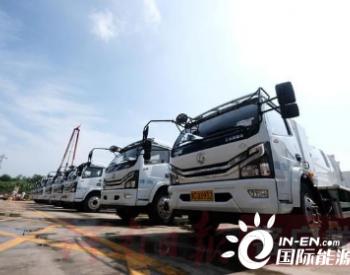不限行零排放 收集处理率达到100% 河南洛阳新能源<em>餐厨垃圾收运</em>车上线