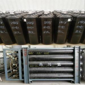 供应济宁协力高纯氮气/提供高纯气体充装