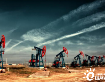 一季度全球油气公司资产减值920亿美元,储量价值缩水10%