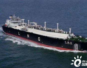 澳大利亞<em>LNG</em>出口暴跌