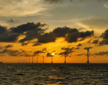 國家標準《<em>海上</em>風力發電工程施工與驗收規范(征求意見稿)》發布