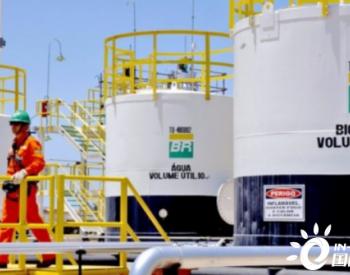巴西2020年上半年增加了对亚洲的原油出口