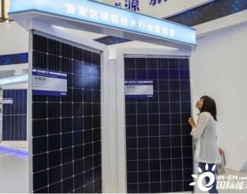 廣東揭陽建設大型<em>光伏發電</em>站,總投資25億,年發電量5.5億千瓦時