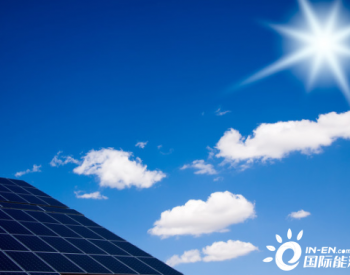 <em>印度</em>ReNew Power將投資2.6億美元建立2 GW太陽能電池工廠