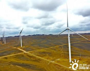 100MW!新疆木垒三期<em>风电</em>项目全容量并网发电