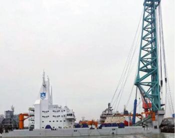 大洋海装2座风电运维船顺利交付