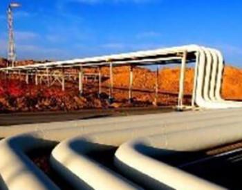 油气管网启动划拨:国家管网32.2亿元收购中石化榆济线