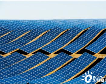 传闻欧洲将有两项战略级太阳能交易