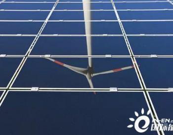 今明兩年新能源消納難度加大,市場化機制能否化解消納阻礙