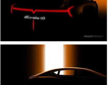 哪吒<em>汽车</em>发布多项重要信息 完成30亿C轮融资/计划研发新轿跑