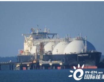 33艘<em>LNG</em>船滯留海上!澳大利亞<em>LNG</em>出口暴跌