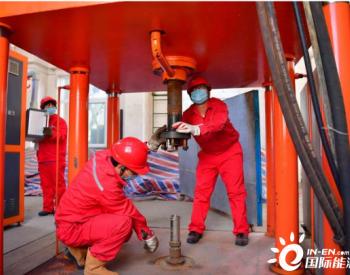 油井修复技术打破国外同行垄断
