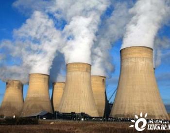 疫情影響需求 歐盟加速煤炭退出計劃
