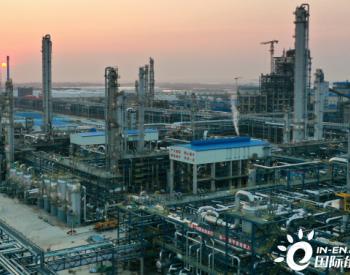 中国石化上海石化<em>芳烃</em>部凝水回收扩容改建<em>项目</em>投用