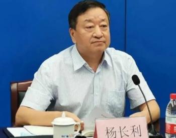 杨长利接任中广核党委书记、董事长,能源领域60后主政大军再添猛将