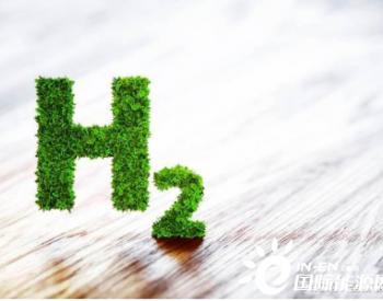 绿色氢能:到2030年将更具成本竞争力