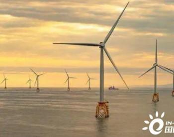 <em>全球</em>海上风电逆势增长,未来风电行业市场需求仍有较好支撑