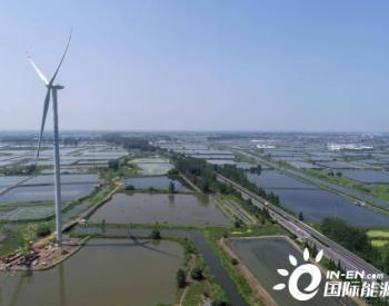 江苏兴化50MW风电项目加紧建设