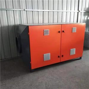 杭州市光伏产业光解废气处理设备专业制造
