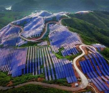 国际能源网-光伏每日报,众览光伏天下事!【2020年7月24日】